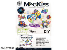 hot sell plastic construction magnetic toys building block (78pcs)
