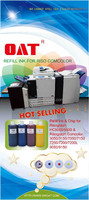 RISO HC5000 Printing ink / RISO HC5500 Printing Ink / Comcolor 3050.7050.9050 Ink