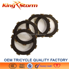 lifan tricycle engine 150cc/175cc/200cc/250cc/300cc/400cc clutch plate /cutch assembly