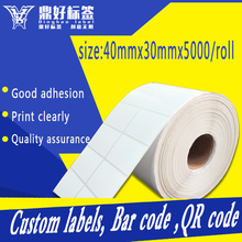 Paper material good print quality adhesive label stickers blank address labels size 40mm wide by 30mm height