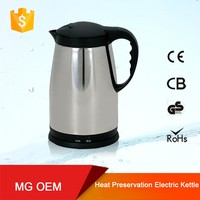 1.7 L cordless water jug electric kettles 110V for kitchen appliance