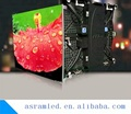 DIP / SMD HD P4 P5 P6 P8 P10 outdoor led display/ slim led screen / stage rental led display