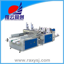 China Cheap Max bag making length 650mm automatic high speed in box liquid machine With Professional Technical Support