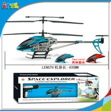 Remote control infrared ray helicopter