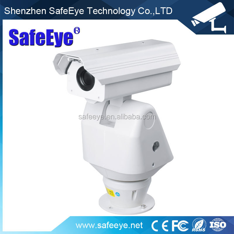 On line Human and Vehicle detection long range PTZ IR thermal imaging camera