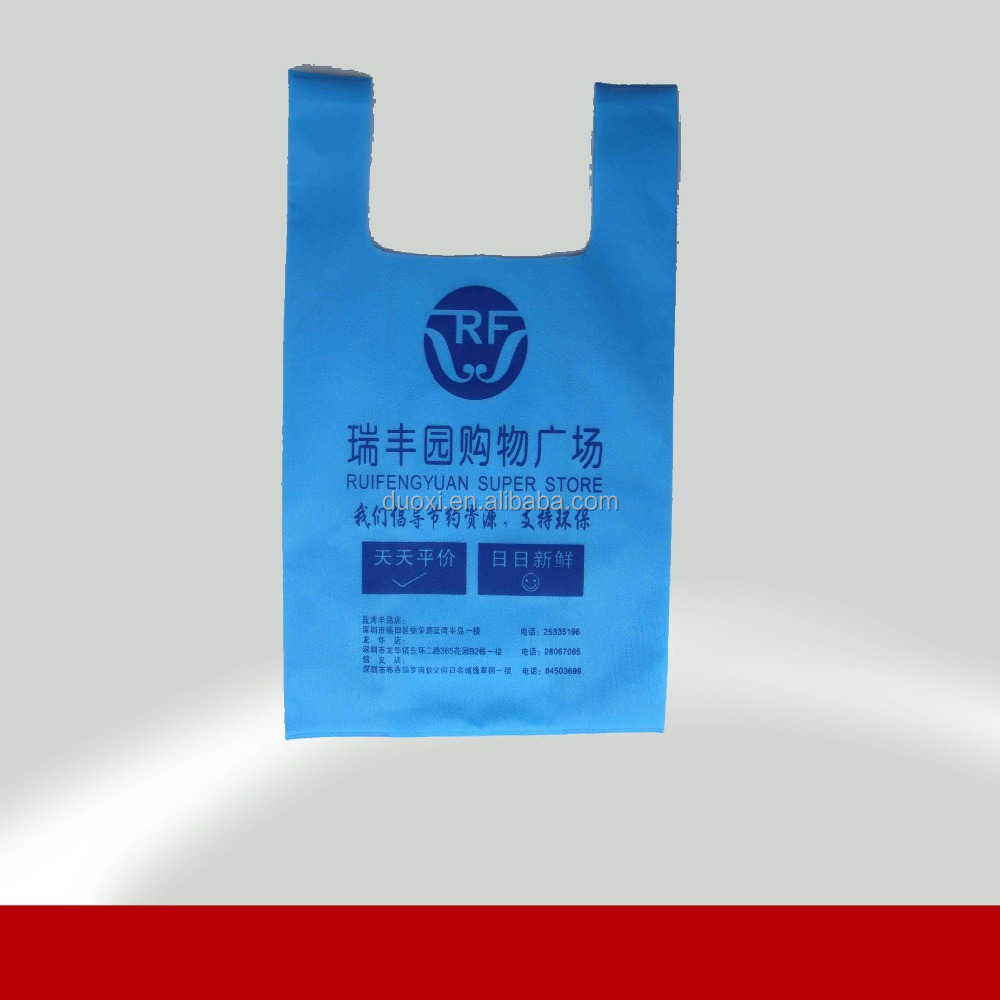 Promotion non woven promotion printing non-woven shopping bag 100% manufacturer