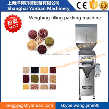Shanghai Factory Price 0.5kg-6kg Bag Grains Wheat Coffee Weighing Filling Machine