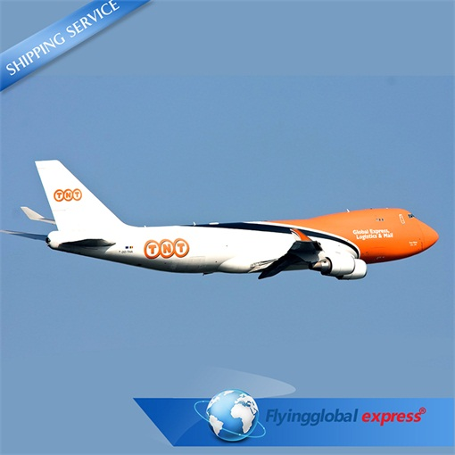 cheap air freight fedex shipping to ghana
