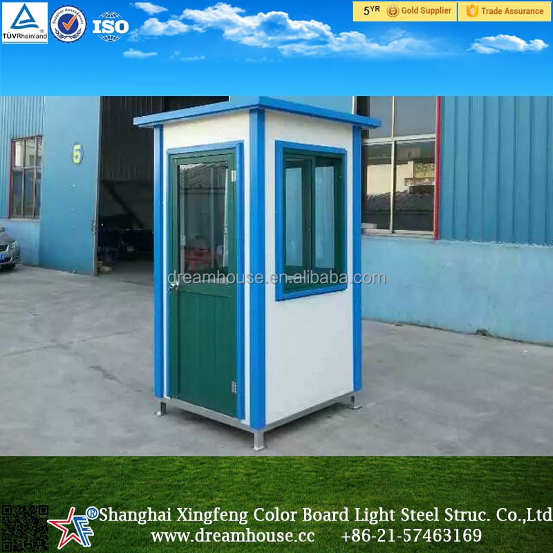 Outdoor Prefabricated Metal Steel Security Guard Booth Sentry Box/low price cheap security guard house sentry box for sale