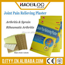 Bulk Production Muscle and Joint Pain of Upper Arm Pain Relief Patch