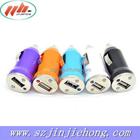 5V1A High quality Mini universal Ring LED car charger in colorful