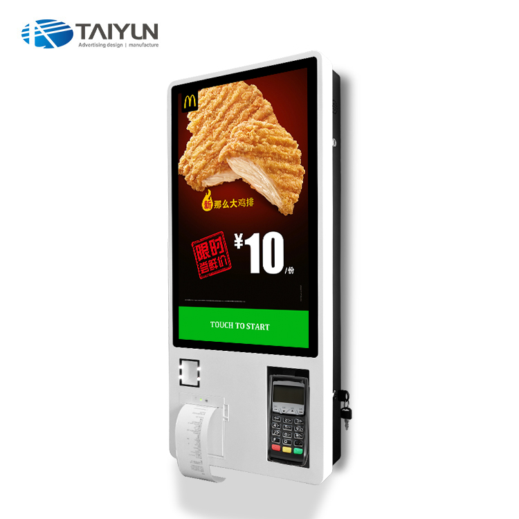Fast Food Ordering Self Service <strong>Payment</strong> 24 Inch Touch Screen Kiosk With Pos Machine