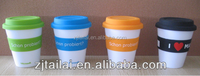 PP plastic coffee cup with silicone lid and silicone handle BPA FREE