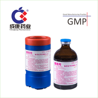 2018 Hotsaling Vet Drugs 100ml Florfenicol Injection from Chinese GMP Factory