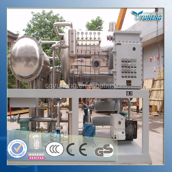 YUENG DYJC Series Online Turbine Oil Purification Machine (purify large water content Filters)