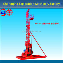 Lowest Price 800m Depth XY-2BT Portable Hydraulic Jack For Drilling Rig Drilling Bit