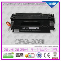 hot sale toner cartridges CRG-308II/708II for Canon LBP-3300/3360