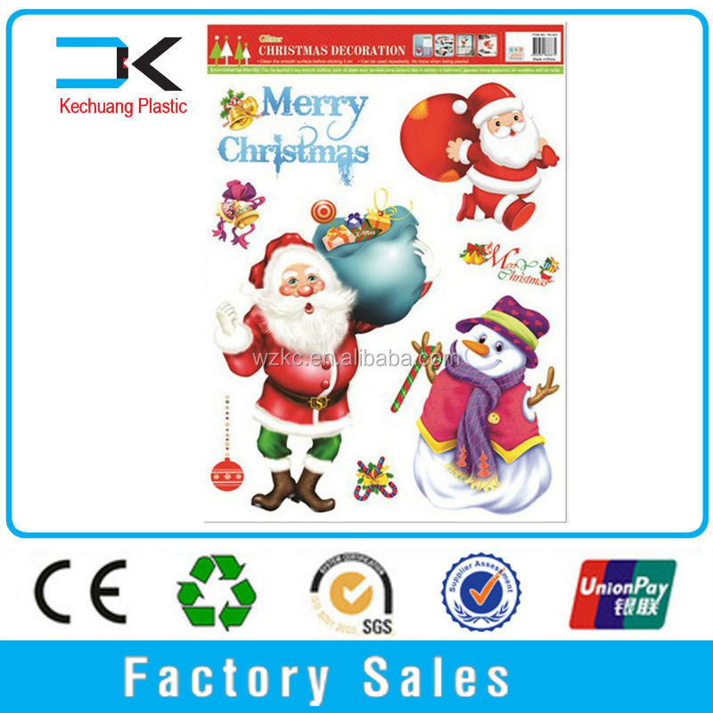 Plastic Character Clings Holiday christmas window gel clings