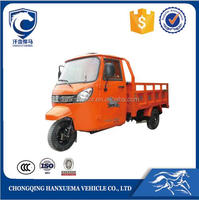 hot sale 3 wheel motorcycle trikes for cargo delivery with closed cabin for adults