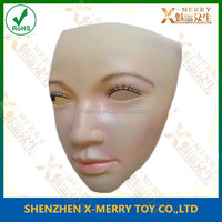 X-MERRY A Realistic Latex Disguise Prop Crossdressing Transvestite, Transsexual, Cross dresser Mask Fantacy Carnival