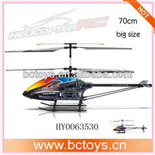 adult toy 2.4g 4ch rc helicopter long fly time HY0063530
