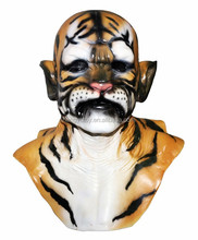 Realistic for Dragon Dance Prop Latex Tiger Head Mask of New Year Celebration