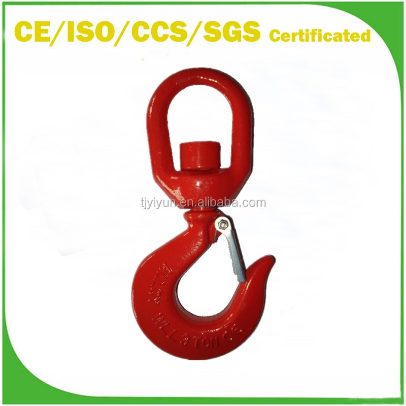 0.75ton to 30 ton lifting swivel hook, vertical lifting swivel hook