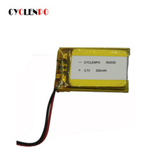 extremely light LP502030 3.7V 250mAh 20C lipo battery