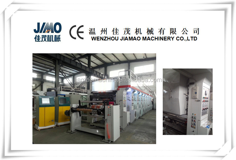 8colors gravure color printing machine( china good manufacturer )
