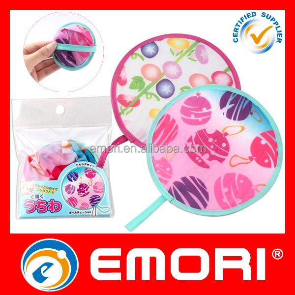 Factory direct sell mini outdoor game portable foldable frisbee fan
