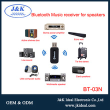 BT-03N usb audio music bluetooth 4.1 transmitter / receiver
