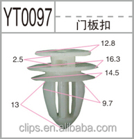 Professional manufacturer of plastic clips for auto parts auto fasteners/plastic clip for cars