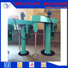 High Speed Paint Mixing Machine/ hydraulic lifting disperser Dissolver