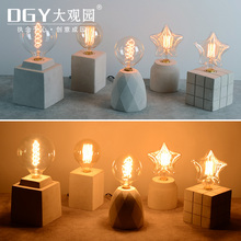 Portable mini cement led desk lamp reading lamps concrete modern table lamp for hotel