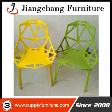 Plastic Home Furniture Chair With Metal Leg