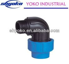 2014 China high quality PP coupling fittings Pipe Fittings haldex valves