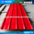 0.14-1.0mm GALVANIZED CORRUGATED SHEET roof