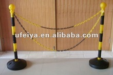 YELLOW/BLACK Water filled barrier with plastic chain
