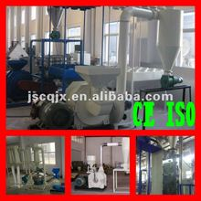 BE-100 Hot sale ! PVC Pulverizer for plastic