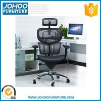 Best Ergonomic chairs for the elderly outdoor Positive posture chair