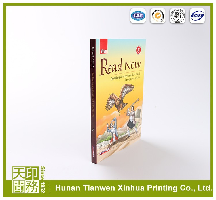 Custom coloring international edition Chinese textbook