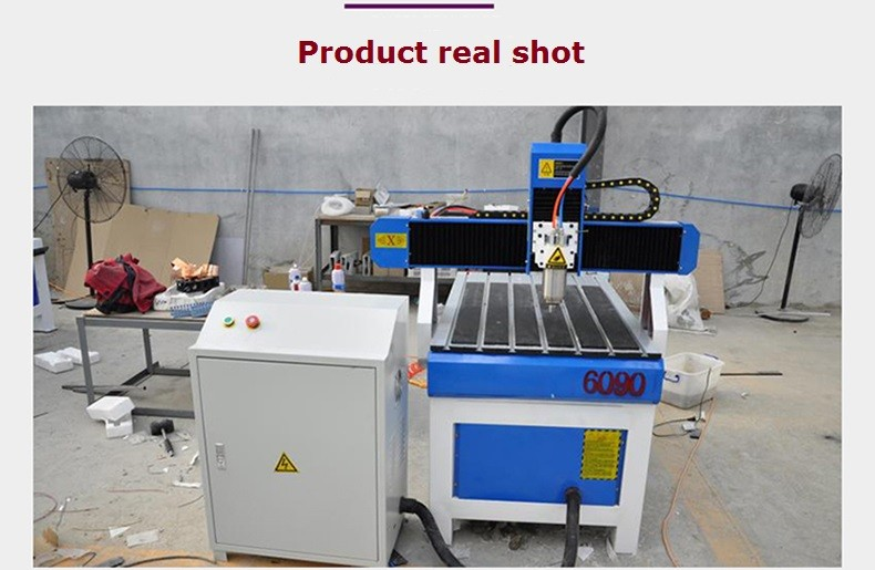 plastic carving machine