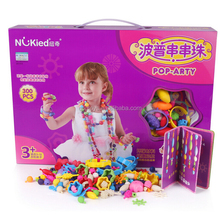 The Least Fashion Changeable Beads Education Pope Beads In DIY