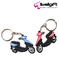 soft pvc 2D promotion motorcycle keychain