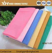 "polyester cotton 80 20 45X45 96*72 44/45"" pocketing fabric"