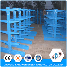 Made in China Stacking warehouse rack storage cantilever racking