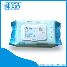 China wholesale best selling QINER brand spunlace nonwoven baby wet wipes 80 pcs