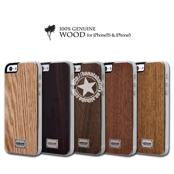 [HANATA] 100% Geniune Wood Cell Phone Case for iPhone 5 iPhone 5s Made In China