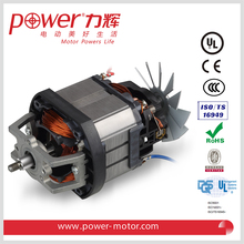 230v 50hz single phase ac motor