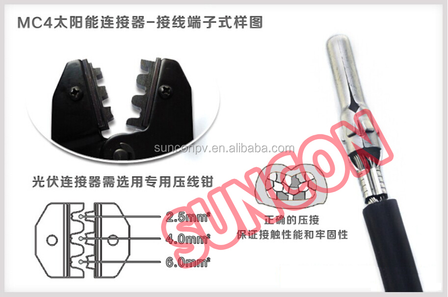 2016 lowest price MC4 Solar Panel Connector Male and Female UL TUV Approved